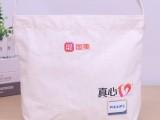 東莞帆布袋設計
