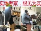 【推荐项目】冷门暴利新行业