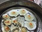广州鲜美味【海鲜大咖】十三香小龙虾 烧烤技术培训