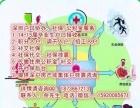 深圳积分入户招调工调干办理应届生,留学生入深户代办