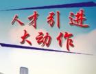 杭州人才居住证办理 常遇见的8个问题