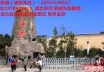 北京金海湖和雁西湖哪个好玩?平谷金海湖采摘一日游多少钱