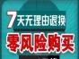 济南手机分期特价零首付促销 三星s8