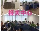广州专业进出口报关,运输,仓储 优质一条龙服务