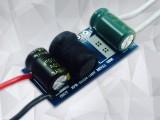 LED低压交流直流AC/DC36-60V输入降压5-7-9*1W