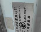 华生牌电暖器,电热油丁,上海总厂生产