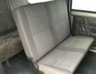 五菱荣光2012款 1.2 手动 标准型 精品面包车出售