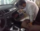 沧州夏季汽车污染处理尚洁环保除甲醛室内除甲醛