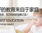 宝宝玩英语0-6岁英语启蒙