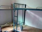 青年旅馆 大学生求职公寓 求职宿舍床位出租