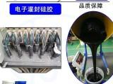 廣東高分子防潮防堵劑材料