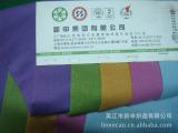 新申集团是一家集亚麻原料市场、纺纱、织布于一体的大型纺织企业