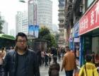 三峡广场步行街,大型母婴用品店出售,租金高