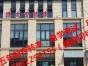 2018年南京三江学院五年制专转本招生简章