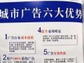 中国10亿手机市场商机来临