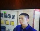 大量批发佛山瓷砖/木地板~电视台专访德福家居建材馆
