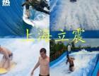 移动式水上冲浪出租水上冲浪设备出售龙头滑梯厂家设计制作