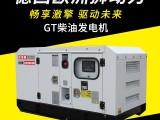 厂房应急50千瓦柴油发电机价格