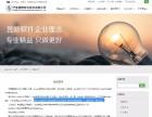 昱皓软件不错的网站设计