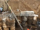 内蒙古博瑞达通建设混凝土拆除切割公司