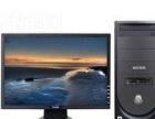 泉州市专业维修各大品牌的笔记本电脑台式电脑