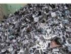 浙江废铁回收-舟山废铁回收