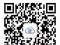 湛江手机维修、专业服务维修平台