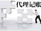 广州工商注册 代理记账 出口退税