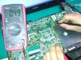 柯桥区柯岩电脑维修,柯岩上门修电脑.笔记本维修