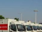 德绑物流承接全国运输业务,整车零担,上门提送货