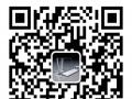 专业手机软硬件维修