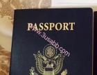 美国签证被拒签了怎么办?代办赴美签证