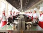 宁夏专业的厨师培训院校