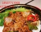 多少钱台湾卤肉饭 花卷的做法大全 煲仔饭学做