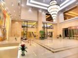维也纳国际酒店 新港开发区店