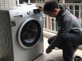 天河海信洗衣机维修-24小时故障报修