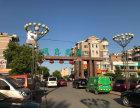 自贸区现房 商业齐全 近D铁公交 奥体 绿色家园 低单价低