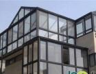 保宁门窗专业生产断桥铝门窗、铝合金阳光房、重型门