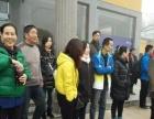 爱徒步 爱健康 记湖南省体委举办的部门徒步比赛