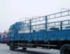 只接公司的物流,长春-吉林省整担 零担货运 生活配