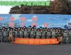 大连学生冬令营 倾力打造适合青少年的军事冬令营