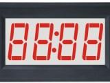 DH7943J黑壳 智能数显计测面板表