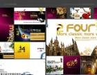 北京亦庄VI设计公司 企业海报、期刊设计、年会策划