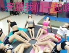 专业肚皮舞考级培训学校 一次收费终身免费学习