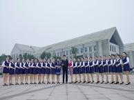 济南蓝航空乘培训学校,专注航空乘务教育