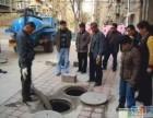 西青区大寺专业管道疏通外网市政管道清洗抽粪改独立下水
