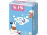 miffy薄款透气止尿裤腰贴尿不湿婴儿纸尿裤M码30片一包邮