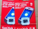 批发SANDISK/闪迪TF/MICROSD(16G)手机/PD