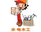 欢迎访问淄博海尔洗衣机官方网站%全市各地售后服务维修咨询电话