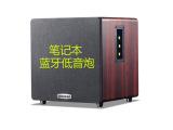 【美刚】M9新款无线大蓝牙音箱个性重低音小米盒子投影蓝牙音响